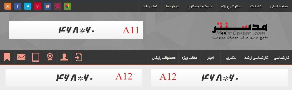 A11-A12